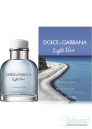 Dolce&Gabbana Light Blue Swimming in Lipari EDT 125ml за Мъже БЕЗ ОПАКОВКА
