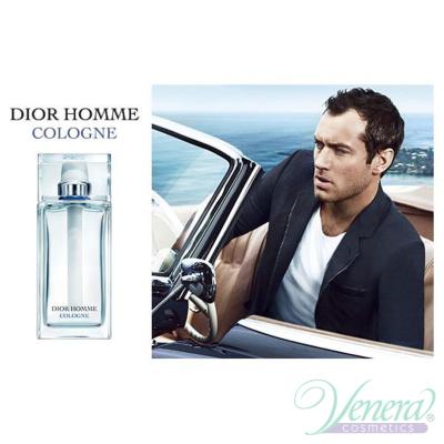 Dior Homme Cologne 2013 EDT 75ml за Мъже Мъжки Парфюми