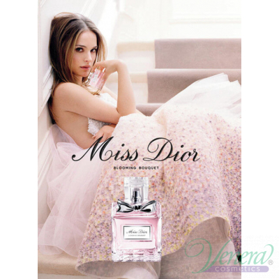 Dior Miss Dior Blooming Bouquet Комплект (EDT 50ml + Body Milk 75ml + Hand Cream) за Жени Дамски Комплекти