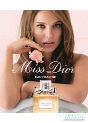 Dior Miss Dior Eau Fraiche EDT 50ml για γυναίκες Γυναικεία αρώματα