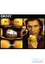 DKNY Be Delicious Men EDT 50ml за Мъже Мъжки парфюми