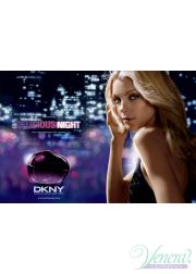 DKNY Delicious Night EDP 100ml για γυναίκες Γυναικεία αρώματα