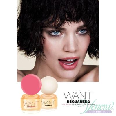 Dsquared2 Want Pink Ginger EDP 30ml за Жени Дамски Парфюми