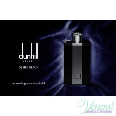 Dunhill Desire Black EDT 50ml за Мъже