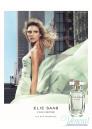 Elie Saab Le Parfum L'Eau Couture EDT 90ml за Жени БЕЗ ОПАКОВКА Дамски Парфюми без опаковка