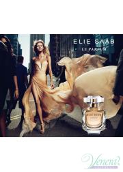 Elie Saab Le Parfum Set (EDP 50ml + Body Lotion 75ml + Bag) για γυναίκες