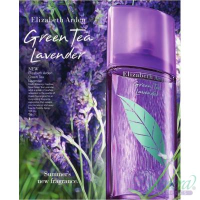 Elizabeth Arden Green Tea Lavender EDT 100ml за Жени Дамски Парфюми