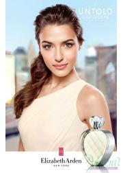Elizabeth Arden Untold Eau Legere EDT 50ml for Women Women's Fragrances