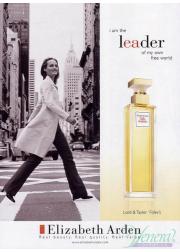 Elizabeth Arden 5th Avenue Set (EDP 75ml + Body Lotion 100ml) για γυναίκες Γυναικεία σετ
