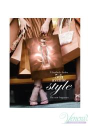 Elizabeth Arden 5th Avenue Style EDP 125ml για γυναίκες Γυναικεία αρώματα