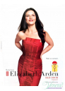 Elizabeth Arden Red Door  EDT 100ml за Жени Дамски Парфюми