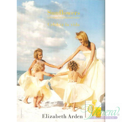 Elizabeth Arden Sunflowers Body Lotion 500ml за Жени Дамски продукти за лице и тяло