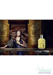 Fendi Furiosa EDP 100ml για γυναίκες Women's Fragrance