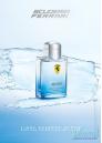 Ferrari Scuderia Ferrari Light Essence Acqua EDT 125ml за Мъже Мъжки Парфюми