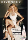 Givenchy Ange Ou Demon Le Secret EDP 30ml за Жени Дамски Парфюми
