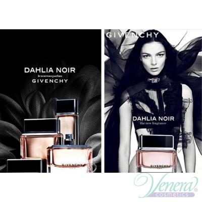 Givenchy Dahlia Noir EDP 30ml за Жени