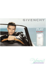 Givenchy Play Sport EDT 100ml за Мъже