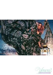 Flora By Gucci EDP 75ml για γυναίκες Γυναικεία αρώματα
