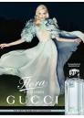 Flora By Gucci Glamorous Magnolia EDT 100ml за Жени БЕЗ ОПАКОВКА За Жени