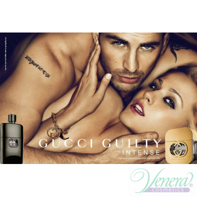 Gucci Guilty Intense EDP 75ml за Жени
