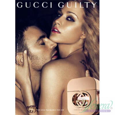 Gucci Guilty комплект (EDT 30ml + BL 50ml) за Жени За Жени