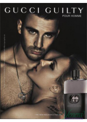 Gucci Guilty Pour Homme Set (EDT 50ml + After Shave Balm 50ml + SG 50ml) για άνδρες Αρσενικά Σετ