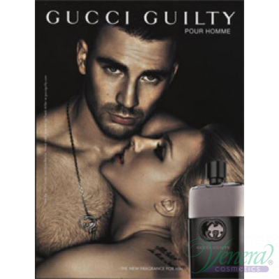 Gucci Guilty Pour Homme Комплект (EDT 90ml + After Shave Balm 50ml + SG 50ml) за Мъже За Мъже