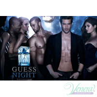 Guess Night Set (EDT 100ml + Shower Gel 200ml + Deo Spray 226ml) για άνδρες Ανδρικά Σετ