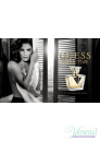 Guess Seductive EDT 75ml за Жени