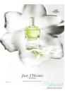 Hermes Jour d'Hermes Gardenia EDP 85ml за Жени БЕЗ ОПАКОВКА Дамски Парфюми без опаковка