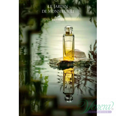 Hermes Le Jardin de Monsieur Li EDT 100ml for Men and Women Women's Fragrance