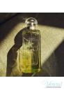 Hermes Le Jardin de Monsieur Li Комплект (EDT 100ml + BL 40ml + SG 40ml) за Мъже и Жени Унисекс Парфюми