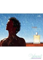 Hermes Terre D'Hermes Eau Tres Fraiche EDT 125ml για άνδρες Ανδρικά Αρώματα