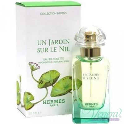 Hermes Un Jardin Sur Le Nil EDT 50ml за Мъже и Жени Унисекс Парфюми