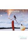 Hermes Eau Des Merveilles EDT 100ml за Жени Дамски Парфюми
