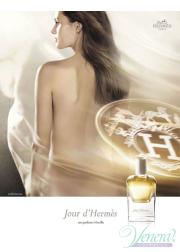 Hermes Jour d'Hermes EDP 50ml για γυναίκες Γυναικεία αρώματα