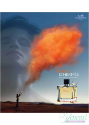 Hermes Terre D'Hermes Set (EDT 100ml + Shower Gel 80ml) για άνδρες Ανδρικά Σετ