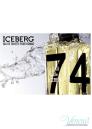 Iceberg Eau de Iceberg Pour Homme EDT 100ml за Мъже БЕЗ ОПАКОВКА За Мъже