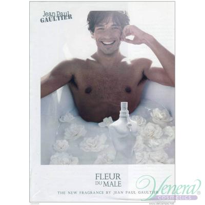 Jean Paul Gaultier Fleur Du Male EDT 75ml за Мъже Мъжки Парфюми