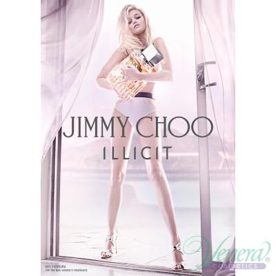 Jimmy Choo Illicit Комплект (EDP 60ml + BL 100ml) за Жени Дамски Комплекти