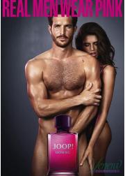 Joop! Homme Mild Deo Spray 75ml για άνδρες Προϊόντα για Πρόσωπο και Σώμα