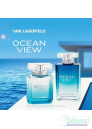 Karl Lagerfeld Ocean View EDP 25ml за Жени