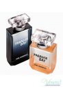 Karl Lagerfeld Paradise Bay EDP 45ml за Жени