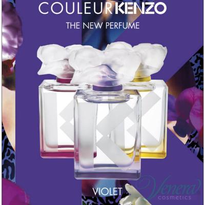 Kenzo Couleur Violet EDP 50ml за Жени Дамски Парфюми