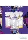 Kenzo Couleur Violet EDP 50ml за Жени