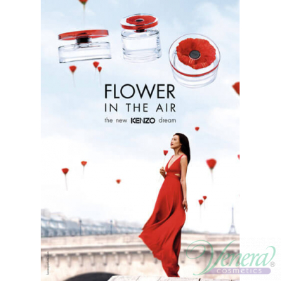 Kenzo Flower In The Air EDP 100ml for Women Without Package Products without package