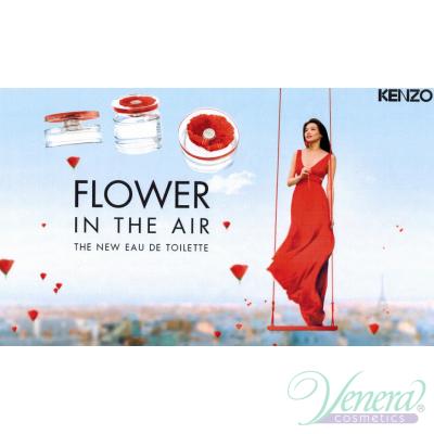 Kenzo Flower In The Air EDT 100ml за Жени БЕЗ ОПАКОВКА