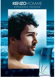 Kenzo Pour Homme Eau de Parfum EDP 50ml για άνδρες Men's Fragrance