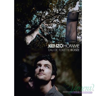 Kenzo Pour Homme Boisee EDT 100ml за Мъже Мъжки Парфюми