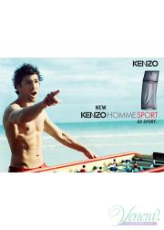 Kenzo Pour Homme Sport EDT 30ml για άνδρες Ανδρικά Αρώματα